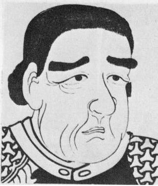 'Era Meiji'