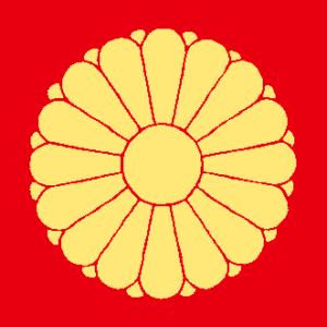 'Japón'