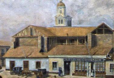 La casa de Bernarda Alba; Federico García Lorca