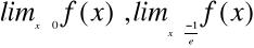 Análisis matemático y Geometría
