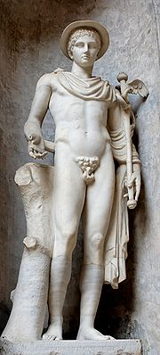 'Dioses griegos'