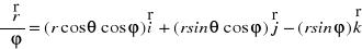 Gradiente en coordenadas esféricas y cilíndricas
