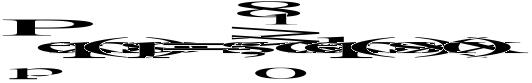 Funciones y números primos