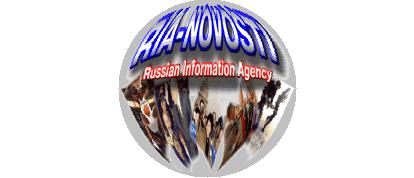 Las Agencias Internacionales