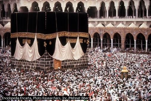 'Religión islámica'