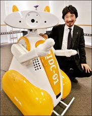 'Turismo robotizado'