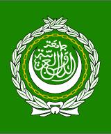 Organización internacionales entre los paises árabes