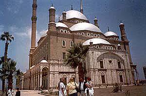 'Características de la arquitectura musulmana'