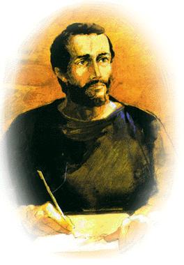 'San Agustín de Hipona'