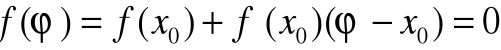 Métodos numéricos: Gauss-Jordan y Newton-Raphson