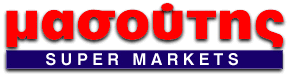 'Dirección estratégica de una cadena de supermercados'