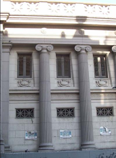 'Escuela Presidente Roca'