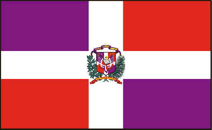 Radiodifusión en la República Dominicana