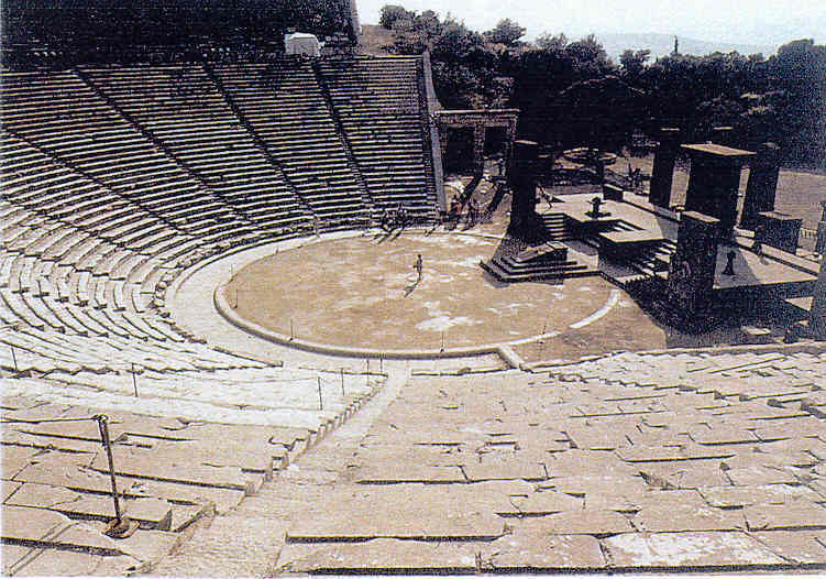 'Teatre d\'Epidaure'