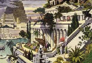 'Jardines de la época antigua'