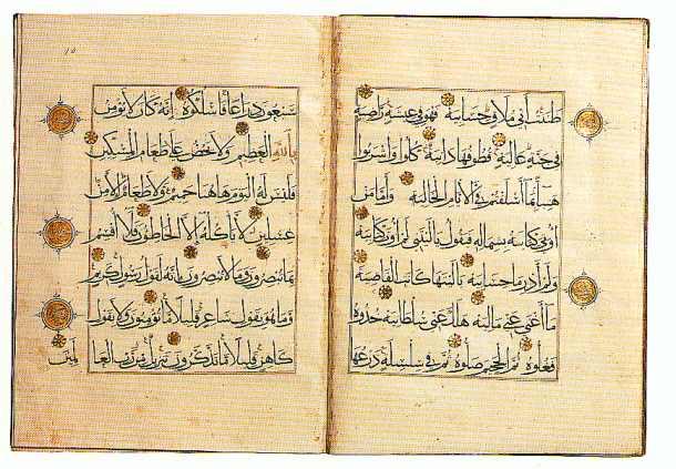 'Mahoma'
