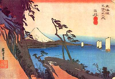 'Arte de Japón'